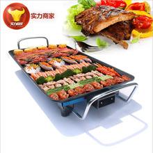 韩式家用无烟不粘电烤盘方形多功能电烤盘 烧烤炉火锅家电烧烤机