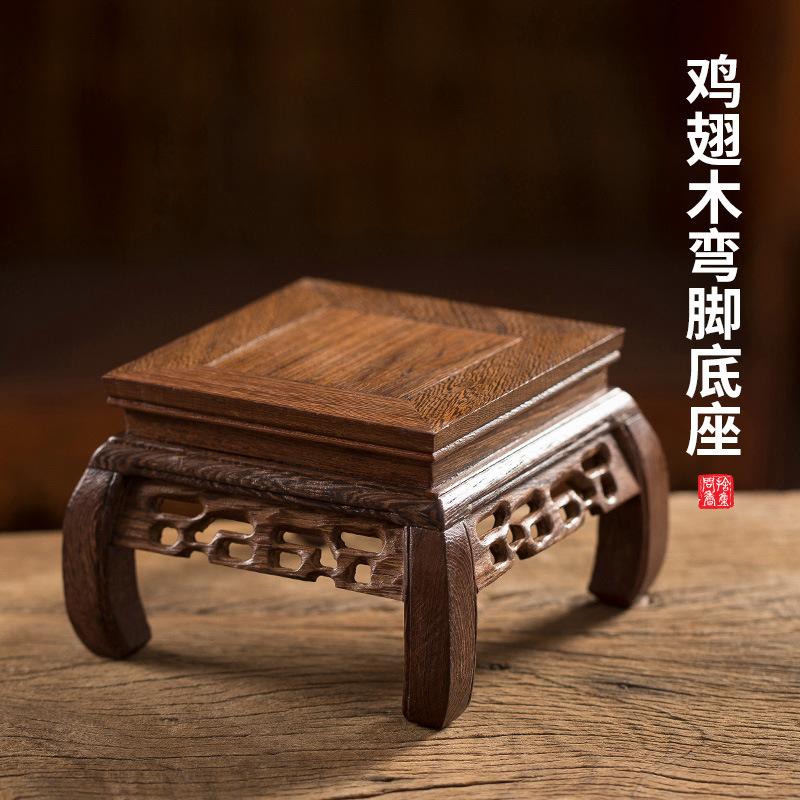 香爐底托紅木雕刻工藝品雞翅木方形底座紫砂壺奇玉石茶壺實木底座
