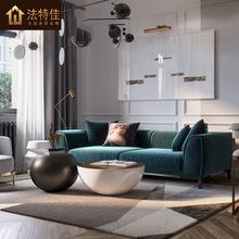 现代美式布艺沙发网红简约风格乳胶小户型北?#21857;?#20154;轻奢沙发组合