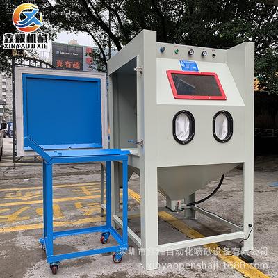 模具手动喷砂机推车转盘式小型喷砂机模具除锈表面处理无尘喷砂机