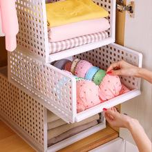 衣橱收纳衣柜分层收纳隔板抽屉式衣服收纳筐置物架浴室叠加收纳篮