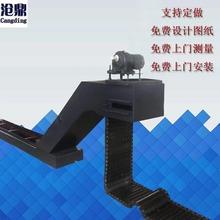 支持定制 链板排屑机 刮板排屑机 螺旋排屑机 机床碎屑排屑机