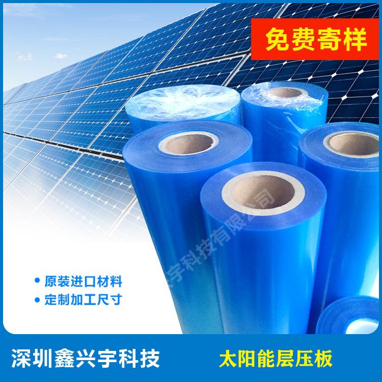 厂家直销磨砂PET薄膜uv转印高透明pet膜防粘离型共享单车太阳能板