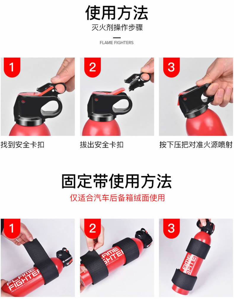 Water-based fire extinguisher-1 (11)