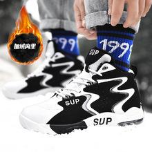 秋冬篮球鞋男高帮老爹鞋增高气垫运动鞋情侣加绒休闲潮流跑步鞋子