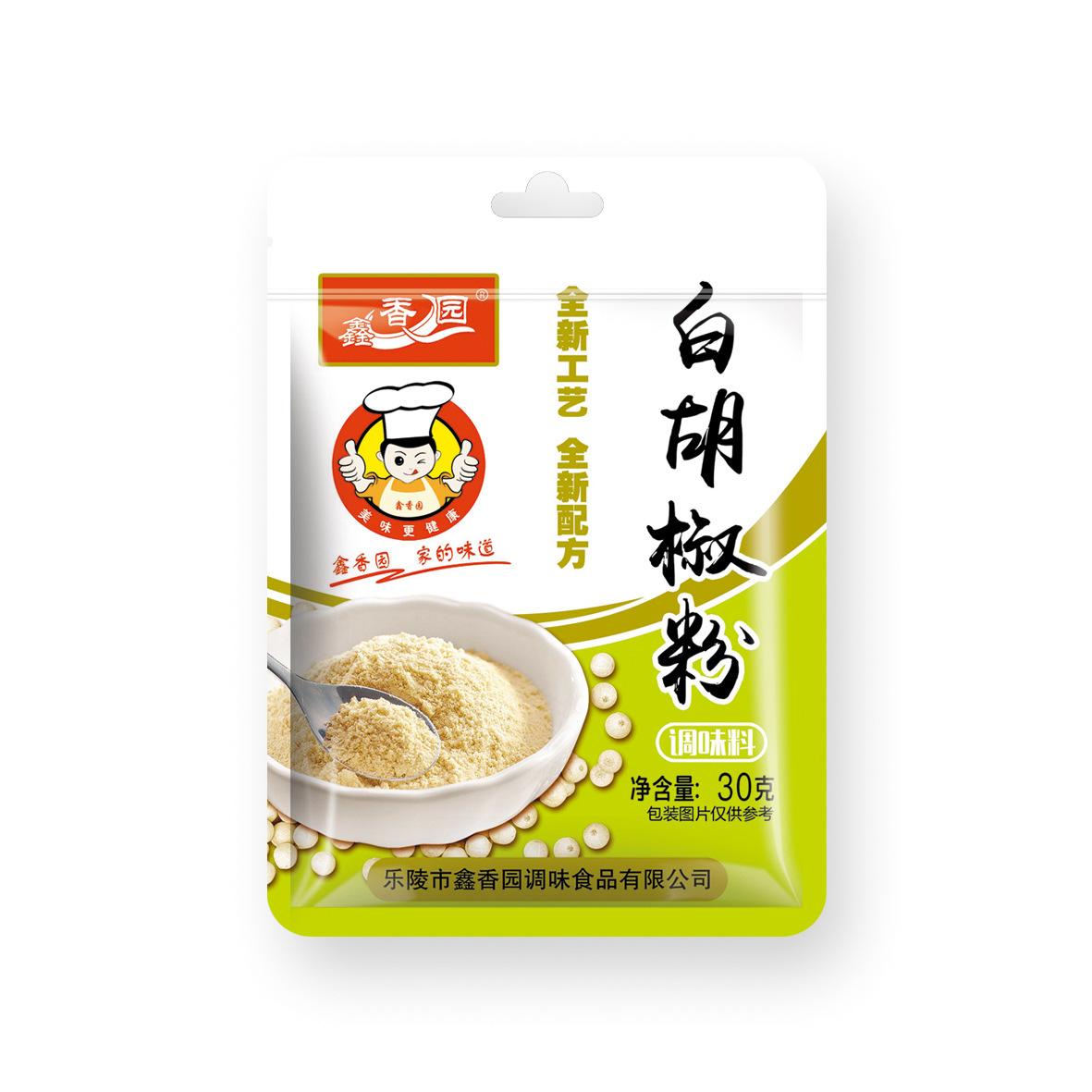 30克白胡椒粉(袋装)