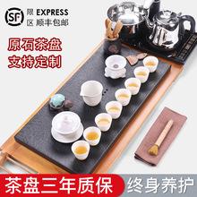 功夫茶具套装乌金石茶盘茶海茶道家用茶台简约全自动现代整套茶具