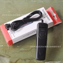 廠家適用佳能RS-60E3RS-80N3 RM-VPR1MC-30 MC-DC2尼康相機快門線