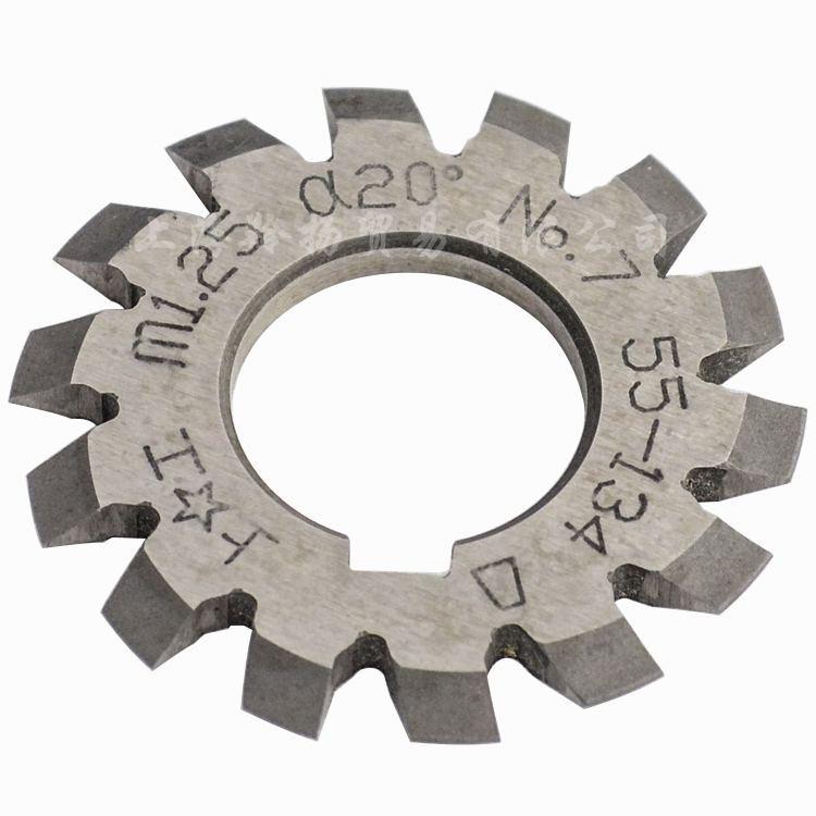 【生产工厂特价供应上工牌精密型】高速钢锥齿轮铣刀或伞齿轮铣刀