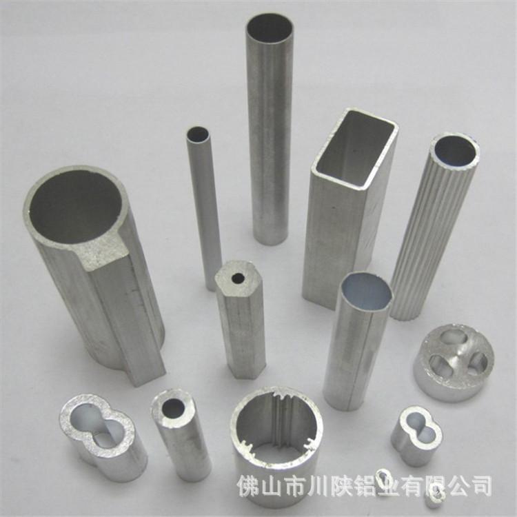 电脑手机支架  铝合金型材 铝型材加工 工业铝型材 可定制