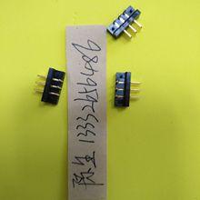 2.54-3P沉板式卧插笔记本无人机玩具电池连接器