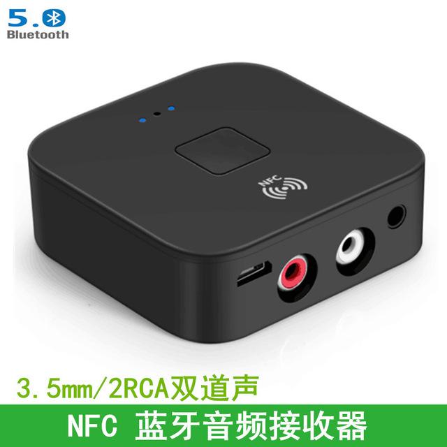 5.0蓝牙音乐接收器NFC蓝牙接收器车载蓝牙音箱蓝牙接收器B11