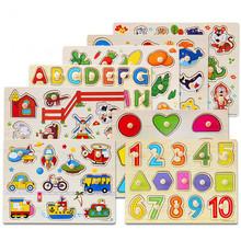 廠家直銷動物數字母手抓板 拼圖拼板 1-3-6歲益智力寶寶木質