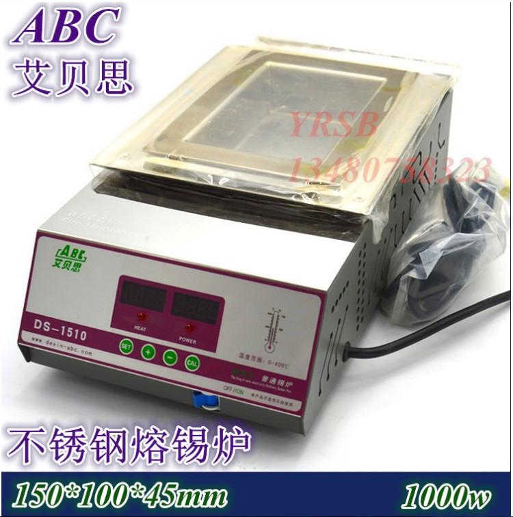 ABC 艾贝思 恒温平底有铅熔锡炉DS-1510 台式数显 高温焊锡炉