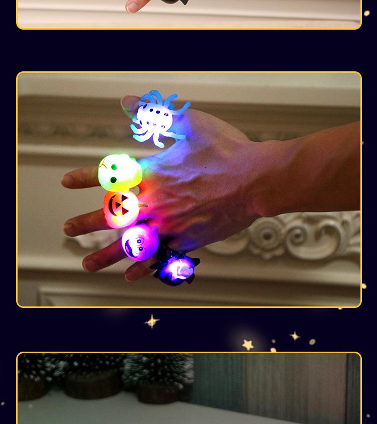 Halloween Small Gift Gift Prom Finger Light Pumpkin Bat Light Ring NHMV150202