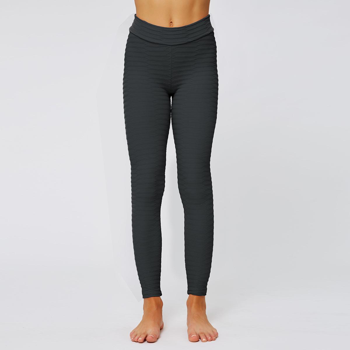 Sports tight-fitting quick-drying pants 3d three-dimensional hip yoga pants NHMA155836