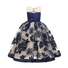 兒童禮服 女童網紗蓬蓬裙 公主禮服裙 連衣長裙高檔表演服演出服