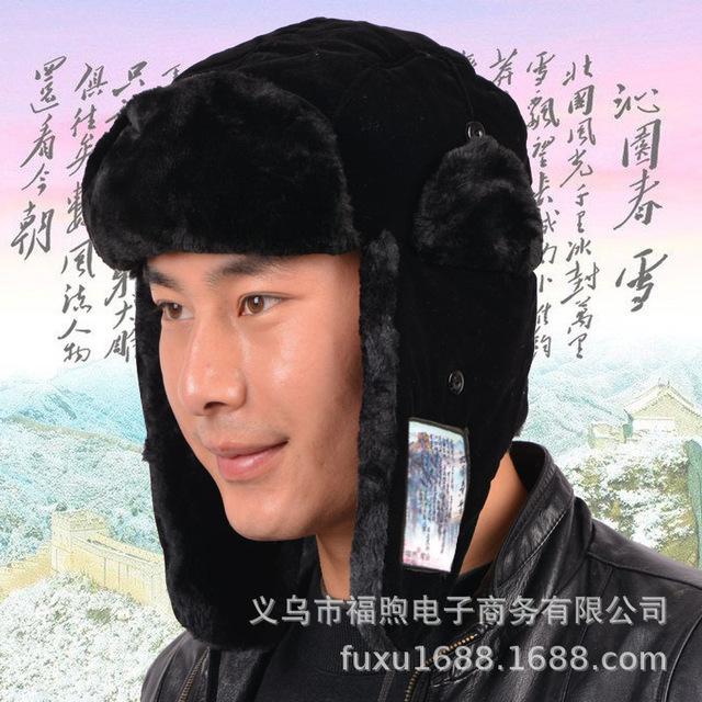沁园春雪 雷锋帽男 冬季护耳保暖防寒女士情侣帽子东北潮亲子帽子