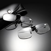 钓鱼用眼镜 夹片 挂片 带度数 老花镜 男女便携个性 透明 带度数