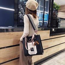 包包女2019新款校園時尚大學生上課手提包撞色單肩包大容量托特包