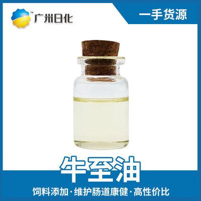 牛至油【100克起订】8007-11-2 饲料添加 天然亚洲牛至油