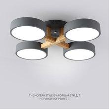 北欧卧室灯吸顶灯简约现代小户型客厅餐厅日式大气个性房间灯具