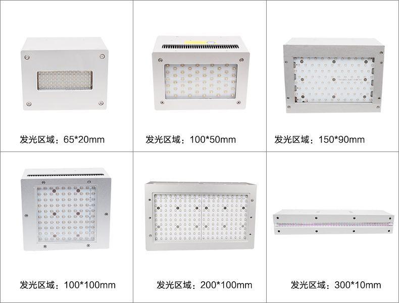 uv固化设备lcd屏_固uv胶水uv紫外线光固机uv固化lcd屏粘接固化厂家