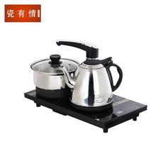 瓷有情手动电磁茶炉电热烧水壶泡茶壶茶具功夫茶具套装四合一组