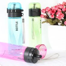 学生杯子定制水壶太空杯,水活力运动水杯塑料随手杯四季通用直供
