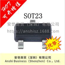 三极稳压管TL431 0.5% 俄罗斯芯片 SOT-23 集成稳压IC CJ431