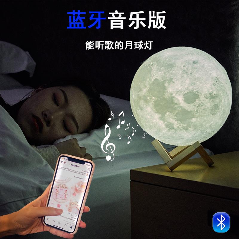 3D printing moon light bluetooth speaker...