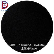 光学蓝玻璃抛光皮 日本背胶阻尼布  研磨垫  黑色阻尼布