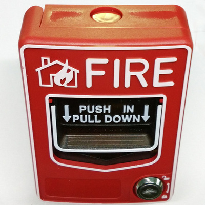 2-wire  Conventional Manual Call Point work with fire system