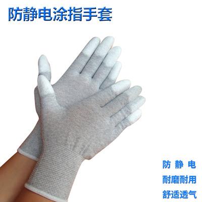 手套 防静电碳纤维PU涂指手套大中小码 PU涂掌涂指浸胶防滑耐磨