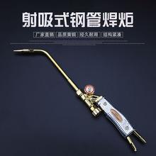 廠家直銷射吸式耐用乙炔不銹鋼割槍 現貨批發國標氧氣鋼管焊槍