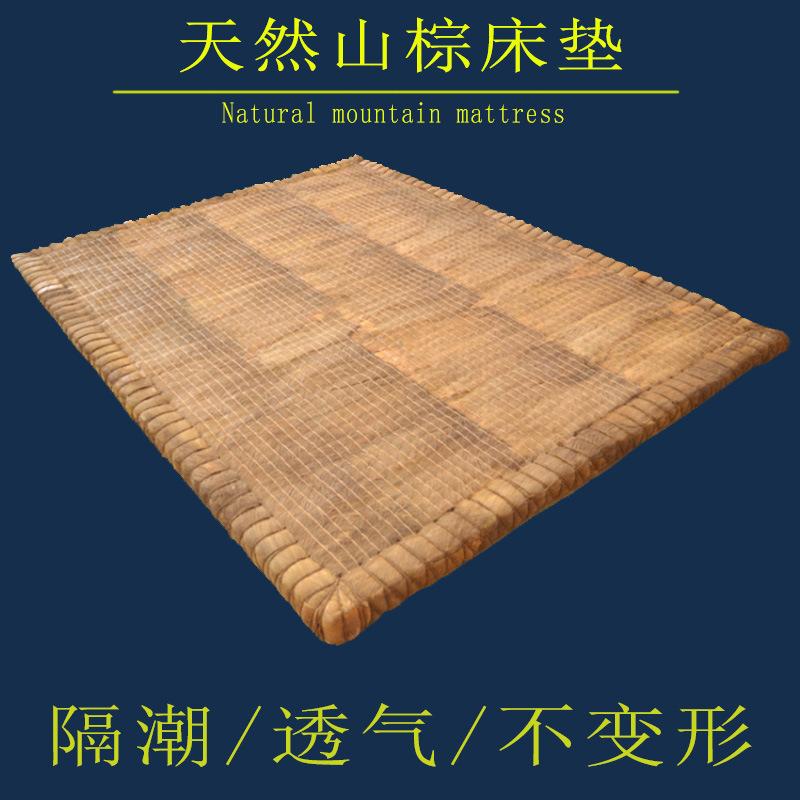 纯天然无胶全山棕环保床垫折叠防潮1.8米1.5m儿童手工硬棕垫定制