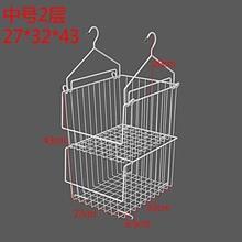 ^铁艺宿舍厨房挂篮吊篮式悬挂衣柜收纳隔板下置物架多层架挂架