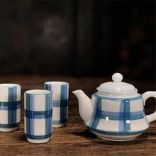 手绘条纹功夫茶壶复古青花陶瓷家用功夫茶杯壶套装