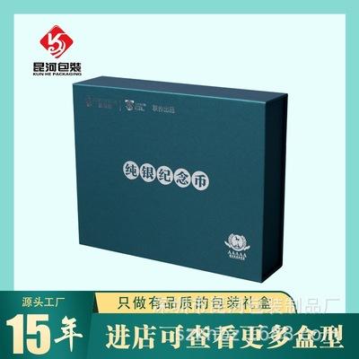 工厂定制 VR包装盒眼镜盒耳机盒血压仪包装小批量包装来样定做