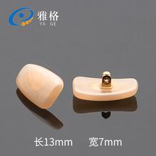 眼镜鼻托 带螺丝孔不分左右金粉托叶PVC塑料眼镜鼻托耐用硬款锁式
