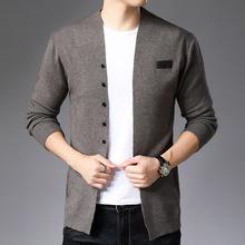 男士針織開衫薄款毛衣小外套秋季中青年男裝潮款純色針織開衫男