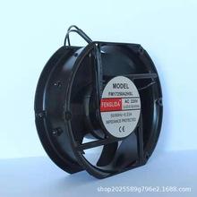 冷柜風扇 機柜風扇 17251軸流風機 冷柜風扇 焊錫抽煙排風散熱