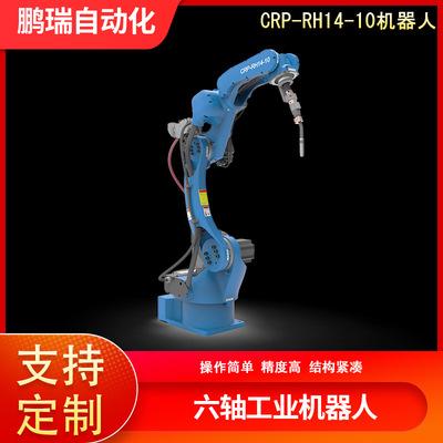 热销自动焊接机器人 工业机器人 焊接机械手 6轴关节型焊接机器人