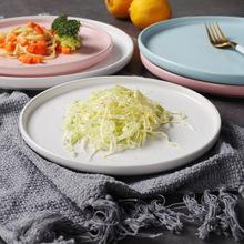 網紅北歐風牛排盤子套裝組合菜盤家用西餐盤創意陶瓷碟子早餐餐具