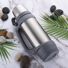 大容量保温杯304不锈钢1200毫升旅行壶户外运动水壶便携旅游壶