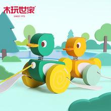 木玩世家拖拉學步玩具車拉車嬰兒童手拉繩拉線一周歲寶寶男孩小車