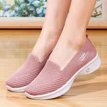 2020新款飞织鞋软底透气运动鞋休闲鞋时尚妈妈鞋防滑跑鞋懒人单鞋