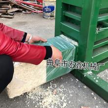 卧式锯末木屑包装机厂家 立式金属压块机 环保废纸箱液压打包机