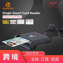 USB 智能读卡器 ATM SIM CAC DNI ATM IC Smart Card Reader