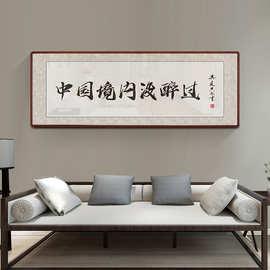 抖音搞笑创意办公室字画国画牌匾客厅装饰画红木画框非洲菠萝格